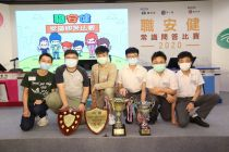 職安健常識問答比賽2020 Occupational Safety & Health Quiz Competition 2020